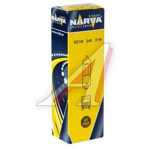 Лампа 24V H21W BAY9s Halogen NARVA 681963000, N-68196
