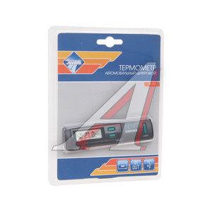 Термометр в автомобиль с подсветкой NOVA BRIGHT 12753, BT1