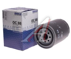 Фильтр масляный FORD Cargo MAHLE OC88, 1582038