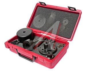 Набор инструментов для демонтажа сальника коленвала переднего (BMW N40-N54) JTC JTC-4210