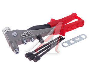 Заклепочник для работ с алюминиевыми и стальными заклепками-гайками NOVUS NOVUS J-65AS, 032-0027