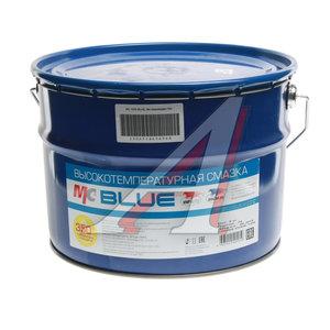 Смазка высокотемпературная МС-1510 (синяя) 9кг ВМП-АВТО ВМП-АВТО МС1510, 7727