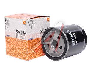Фильтр масляный ALFA ROMEO 166 (98-07) (2.0) FIAT Punto (93-03) (1.9 DS/1.9 JTD/1.1/1.2-1.6) MAHLE OC983, 46805832