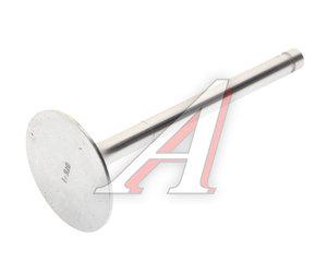Клапан впускной ЯМЗ (большой) АВТОДИЗЕЛЬ 236-1007010-В2