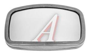 Зеркало боковое КАМАЗ,МАЗ парковочное сферическое бокового обзора (бордюрное) 270х160 КРУГОВОЙ ОБЗОР САКД 458.201.040, 402 (458.201.040), САКД 458201.040