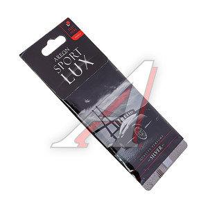 Ароматизатор подвесной пластина (silver) Sport Lux AREON SL02, 704-411-SL2