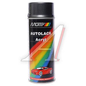 Краска компакт-система аэрозоль 400мл MOTIP MOTIP 51036, 51036