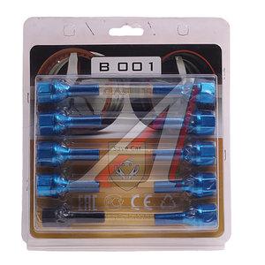 Болт колеса М12х1.25х28 конус под ключ 19мм синий 20шт. SAVE CAR B001 SET