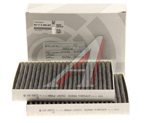 Фильтр воздушный салона BMW 7 (G11,G12) угольный комплект (2шт.) OE 64119366401