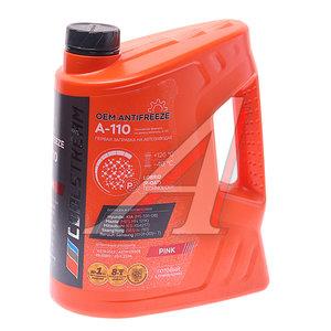 Антифриз розовый -40С 5кг A-110 COOL STREAM CS-010502-PN, COOL STREAM