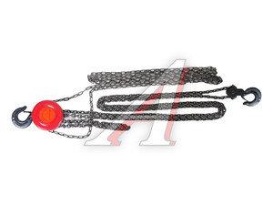 Таль цепная 2.0т 2.5м BIG RED TR9020