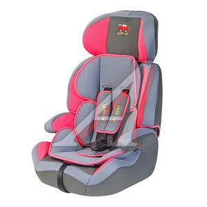 Автокресло детское 15-36кг (II-III) 3-12лет розовое 515B Little Car PSV 121767, 121767 PSV