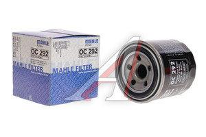 Фильтр масляный DAEWOO Matiz (98-) (0.8) MAHLE OC292, 1651073013