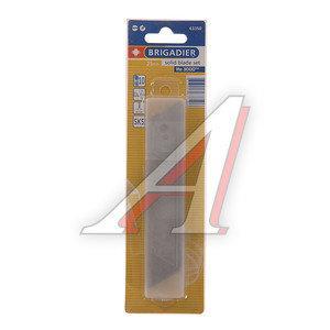 Лезвие для ножа сегментированное 25мм 10шт. BRIGADIER 63350