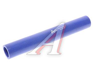 Патрубок КАМАЗ радиатора отводящий нижний короткий синий силикон (L=290мм,d=32) 5350-1015416-01