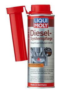 Присадка в дизельное топливо защита топливной системы 0.25л LIQUI MOLY LM 7506, 84362