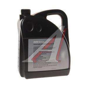 Масло трансмиссионное ATF для АКПП DEXRON - VI 5л BMW 83222167720, BMW ATF