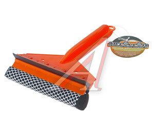 Щетка для мытья автомобиля с губкой и сгоном для воды 23см АВТОСТОП AB-1707