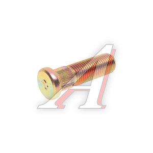Шпилька колеса HYUNDAI Porter (10-),Starex H-1 (02-) (2WD) заднего (без гаек) TYB 52755-4A500