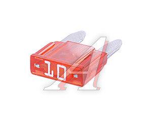 Предохранитель флажковый 10А mini FLOSSER Flosser 514810(504810)