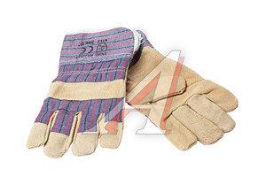 Перчатки утепленные замшевые свиная кожа ТС Перчатки свиная кожа, TC-ZT