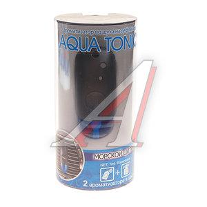 Ароматизатор на дефлектор жидкостный (морской цитрус) 7мл Aqua tonic FKVJP ATV-160