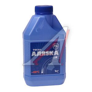 Жидкость охлаждающая ТОСОЛ ОЖ-40 1кг/0.89л АЛЯСКА ТОСОЛ ОЖ-40 АЛЯСКА