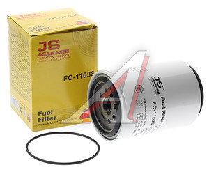 Фильтр топливный HYUNDAI HD65,78,County дв.D4DD JS ASAKASHI FC11038, KC384D, 31945-45903