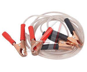 Провода для прикуривания 200А 2.5м NOVA BRIGHT 46774 / 37659