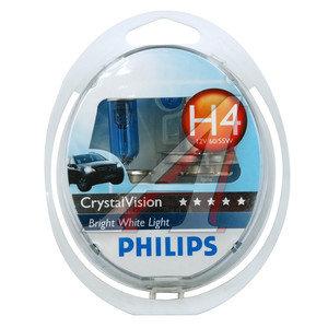 Лампа набор 12V H4 60/55W + W5W/T105 P43t бокс (2шт.+2шт.) Cristal Vision PHILIPS 12342CVSM, P-12342CV2, АКГ12-60+55(Н4)