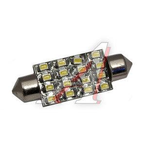 Лампа 12VхC30W (SV8.5/8+90%) WHITE SUPER 16 свет-ов 39мм MEGA ELECTRIC ME-1639W