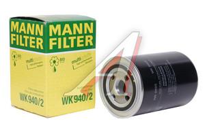 Фильтр топливный SCANIA 4,P,R,T series MANN WK940/2, KC184, 1411894
