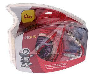 Набор для установки усилителя KICX PK 208/28 KICX PK 208/28, PK 208