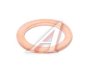 Кольцо уплотнительное VAG MERCEDES OPEL пробки сливной (медь) FEBI 07215, 007603014106