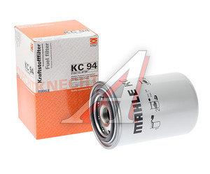 Фильтр топливный SCANIA 4 series P,G,R,T MAHLE KC94, 1372444