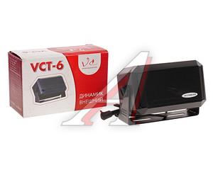 Динамик VCT-6 для радиостанции, 6Вт/ 8Ом/3.5мм/1.8м VCT-6