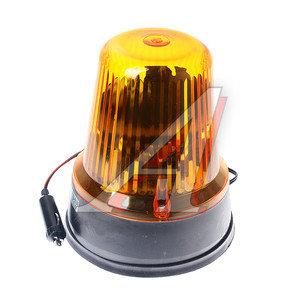 Маяк проблесковый 12V на магните (лампа Н1) САКУРА С12-55М