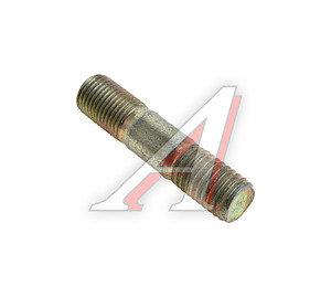 Шпилька ЗИЛ-5301 полуоси короткая СЕРДОБСК 304084-П29