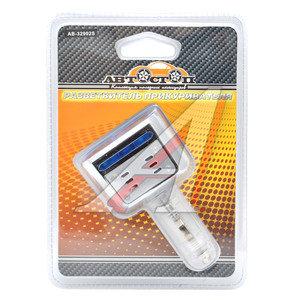 Разветвитель прикуривателя 2-х гнездовой 12V с поворотом на 90 градусов Silver/ChromeSPORTS АВТОСТОП AB-32902S