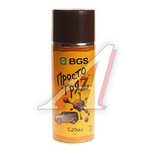 "Автогрязь аэрозоль ""глина"" коричневая 520мл ТНП"