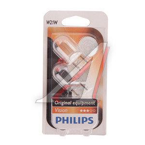 Лампа 12V W21W W3x16d бесцокольная блистер (2шт.) PHILIPS 12065B2, P-12065-2бл