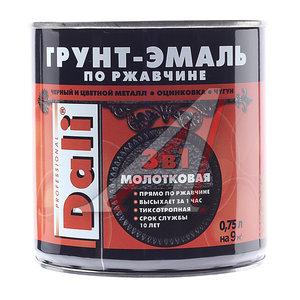 Грунт-эмаль по ржавчине медный молотковый 0.75л DALI РОГНЕДА DALI, 20406