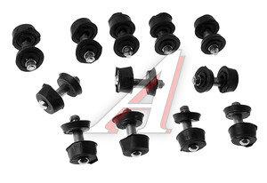 Подушка УАЗ-469 кузова комплект 12шт. 469-5001018/028-10/*, 469-5001018-10