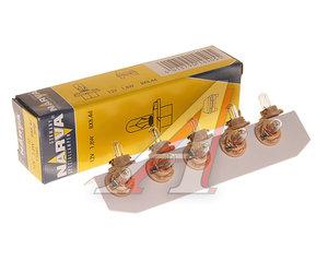 Лампа 12V 1.8W Bax8.4d бежевый патрон NARVA 170603000, N-17060