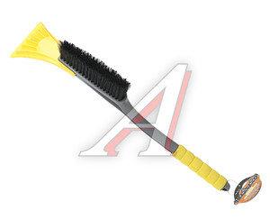 Щетка со скребком 54см серо-желтая АВТОСТОП AB-2218