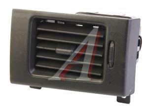 Сопло ВАЗ-2170 панели приборов правое 2170-8104040, 21700-8104040-00