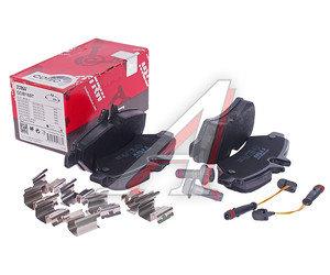 Колодки тормозные MERCEDES Sprinter (06-) VW Crafter 30-50 (06-) задние (4шт.) TRW GDB1697, A0044206920