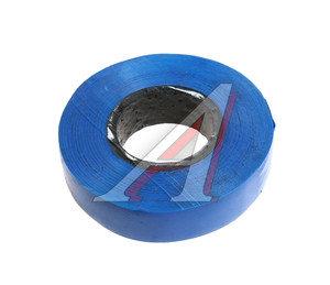 Изолента ПВХ синяя 15ммх20м ПОЛИМЕРПЛАСТ ПВХ с*, 10653