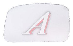 Элемент зеркальный грузовой автомобиль широкоугольное сфер.210х160мм (SCANIA малое) КРУГОВОЙ ОБЗОР S-227(ZL-148,6105) стекло