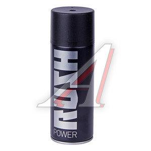 Краска для граффити битум 520мл RUSH POWER RUSH POWER RUP-500, RUP-500